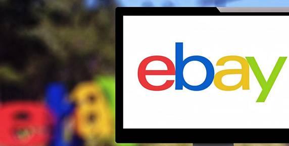 ebay-marketing